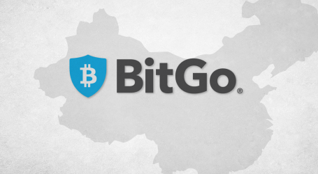 BitGo API documentation now available in Chinese