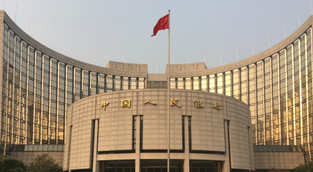 PBoC says inspections of the Bitcoin trading platforms will continue
