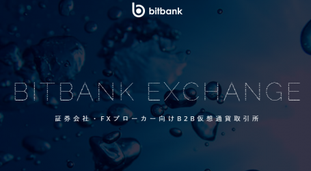 Japan's Bitbank launches new bitcoin exchange and white label solution