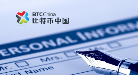 BTCC completes upgrade of KYC system for CNY deposits and withdrawals