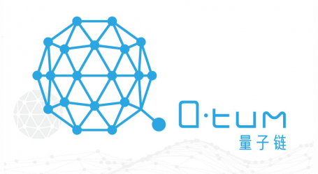 Qtum raises 4th most ICO amount ever in record time at $15.6 million