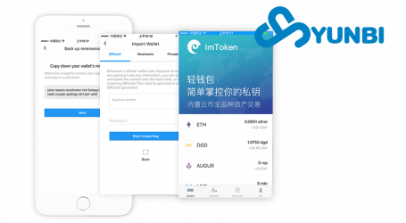 Chinese exchange YUNBI gets integrated with newly released Consenlabs Ethereum Wallet