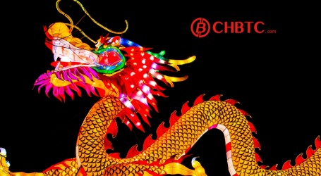 Chinese bitcoin exchange CHBTC completes upgrade of AML procedures