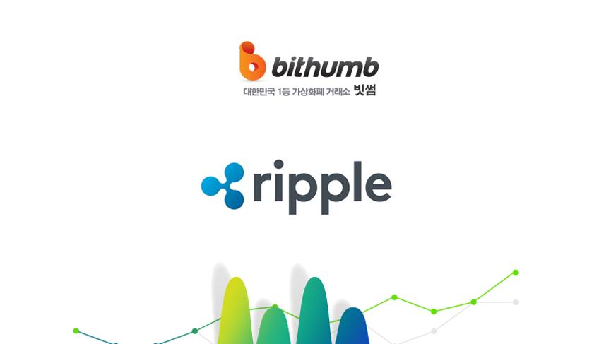 Ripple Exchange