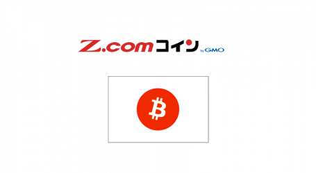 Japan e-giant GMO Internet to launch bitcoin trading exchange May 24th