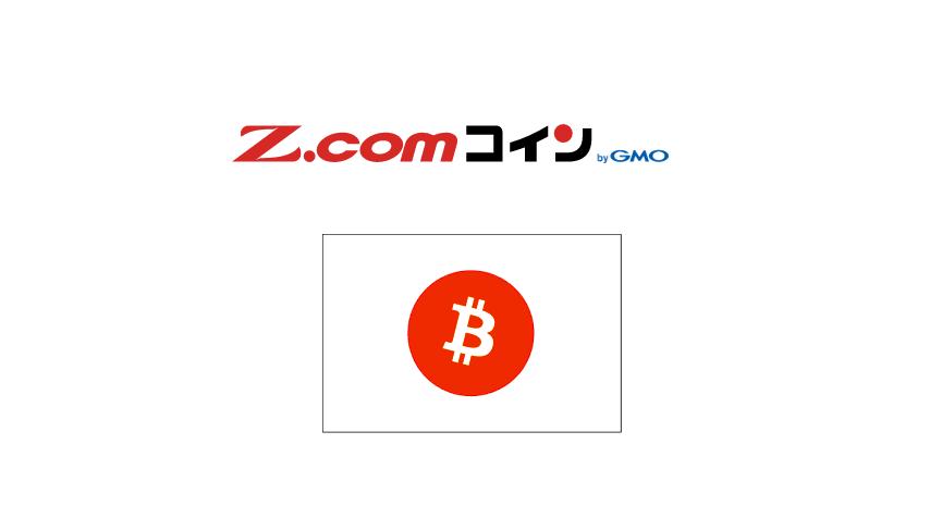 bitcoin trader gmo trading)