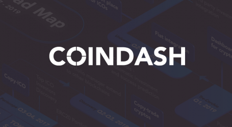 CoinDash announces token sale date for July 17th
