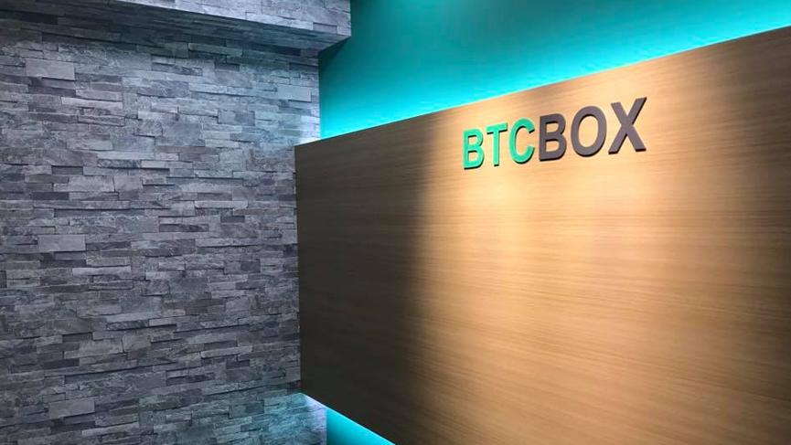 how to buy bitcoin in hong kong