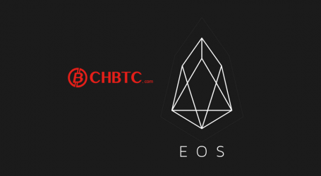 Chinese cryptocurrency exchange CHBTC lists EOS tokens