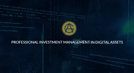 GAJL launches cryptocurrency and ICO investment vehicle