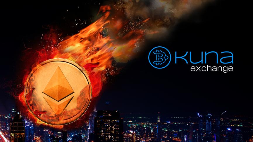 Ukraine crypto exchange Kuna adds Ethereum (ETH)