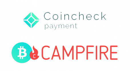 CoinCheck enables bitcoin settlement for Japanese crowdfund platform CAMPFIRE