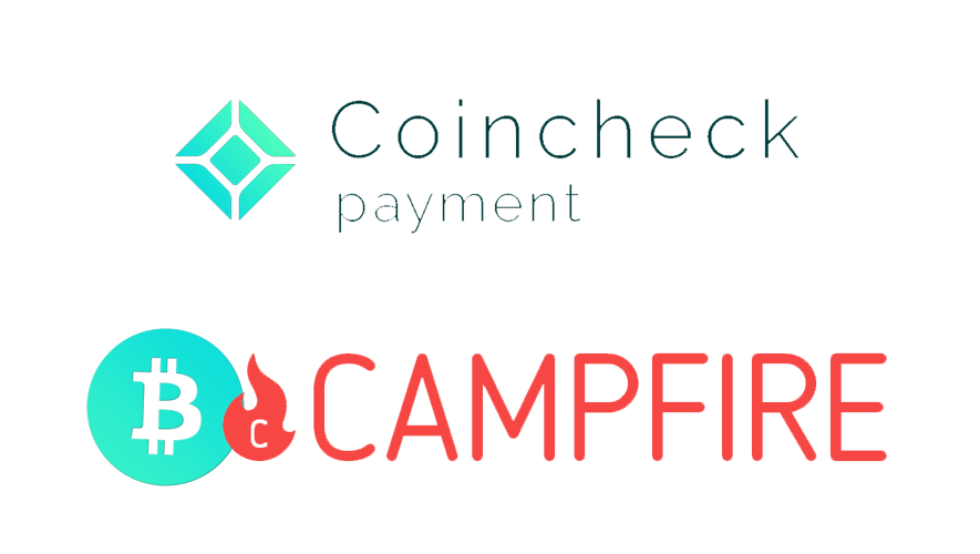Japan crypto exchange Coincheck brings BTC settlement to crowdfund platform CAMPFIRE