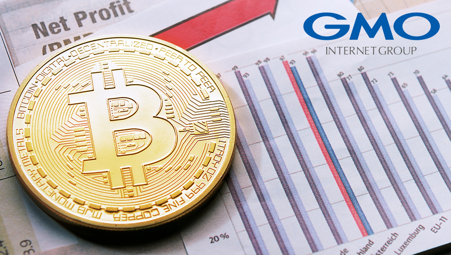 GMO Internet Group to enter Bitcoin mining sector utilizing 7nm chips
