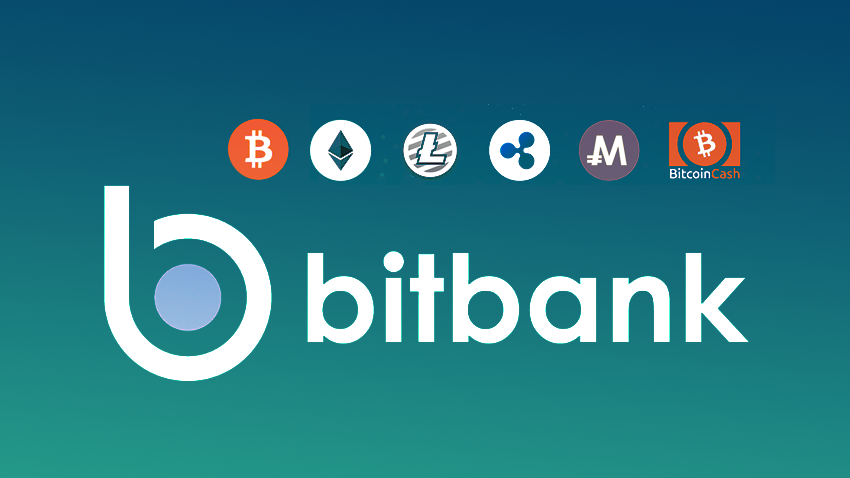 An Bitcoin Exchange Bitbank Initiates No Fee Trading Until January