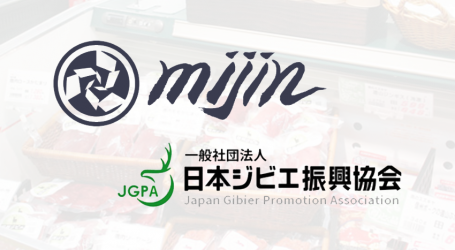 Mijin blockchain technology to track game meat from hunting ground to restaurant