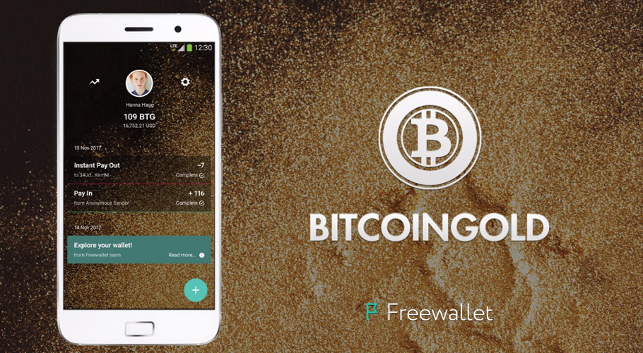 Freewallet releases first bitcoin gold wallet ccuart Gallery
