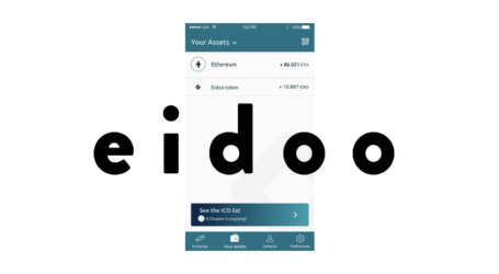 Crypto-asset application Eidoo officially launches its ICO Engine