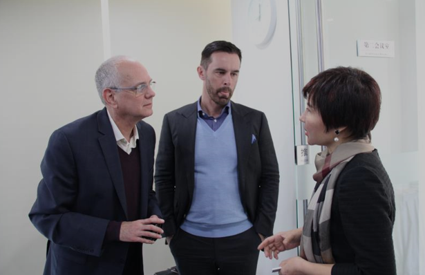 Global ID leader THEKEY hosts IBM Watson Health in Beijing to discuss partnership