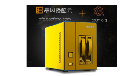 Qtum partners with video portal Baofeng forming largest blockchain node network