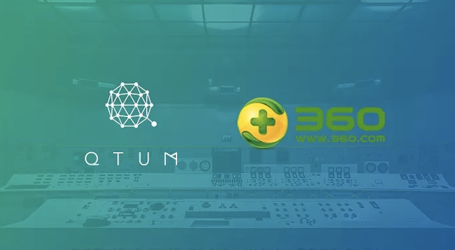 China's 360 Finance and Qtum establish China's first commercial blockchain lab