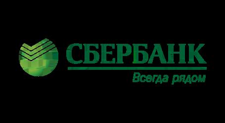 Russia's Sberbank launches blockchain laboratory