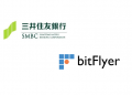 bitFlyer integrating API with Japan's 2nd largest bank Sumitomo Mitsui