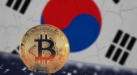 South Korea planning to lift ban on ICOs
