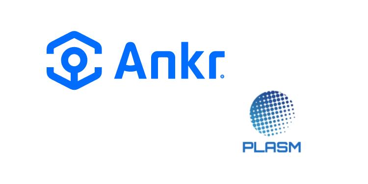 Blockchain node and API platform Ankr integrates Plasm Network