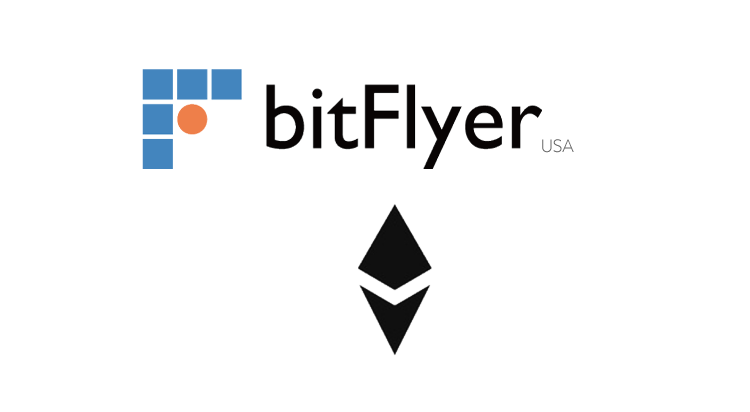 Ether (ETH) now available on bitFlyer USA