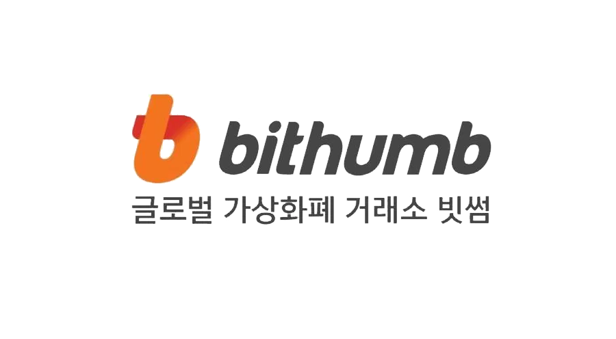 Bitthumb