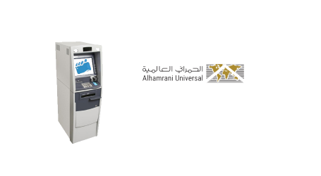 Alhamrani and ShoCard to develop blockchain secured biometric ATMs