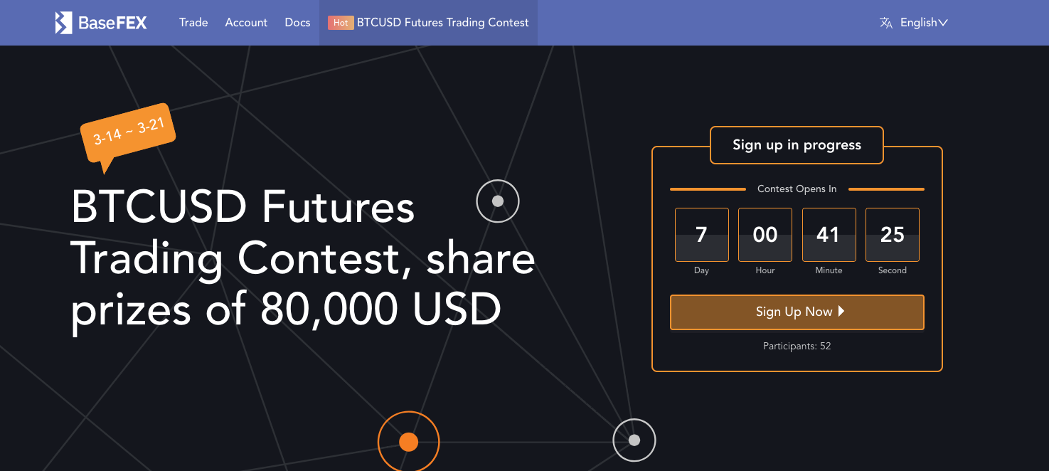 BaseFEX holding a Bitcoin futures trading contest, giving away prizes of 20 BTC