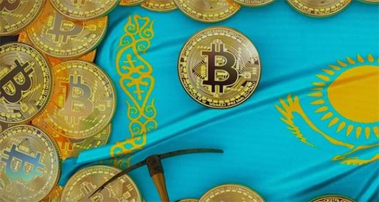 Canaan sets up bitcoin mining business in Kazakhstan