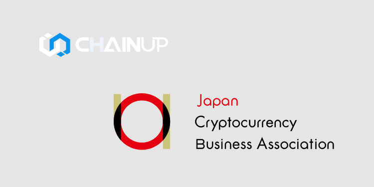 Crypto software provider ChainUP joins Japan Cryptocurrency Business Association