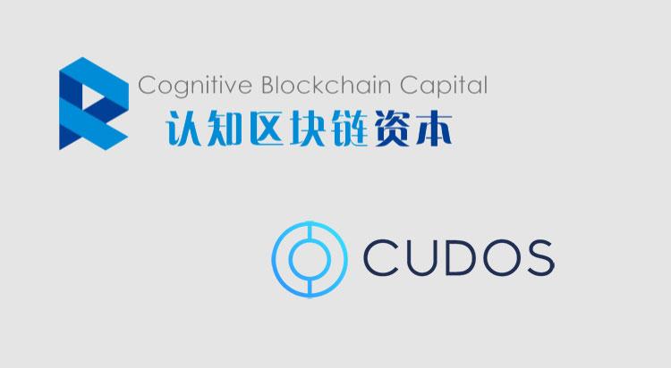 Venture platform Cognitive Blockchain invests in cross-chain compute network Cudos