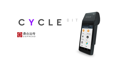 Cyclebit partners with Dspread for cryptocurrency enabled mPOS device