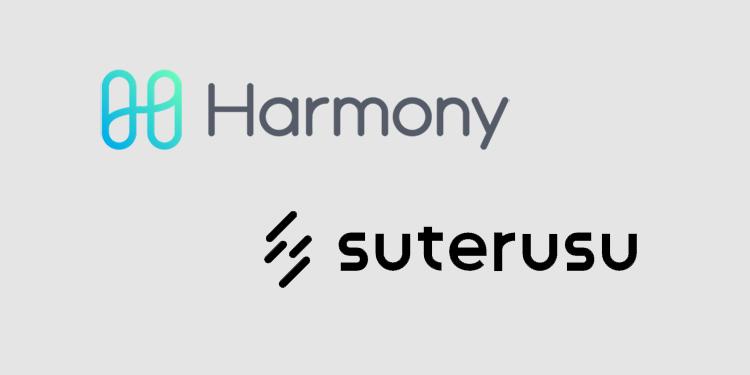 Harmony blockchain incorporating new privacy layer with Suterusu