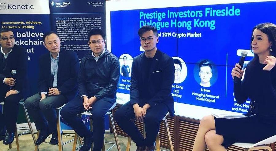 Huobi Prestige Investor Event in Hong Kong