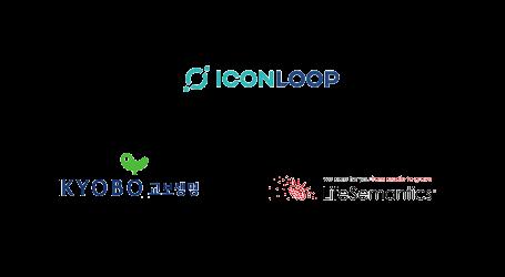 ICONLOOP's blockchain-based Disease Prediction beta service launches