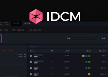 """Crypto exchange IDCM launches """"one-click"""" buy service"""