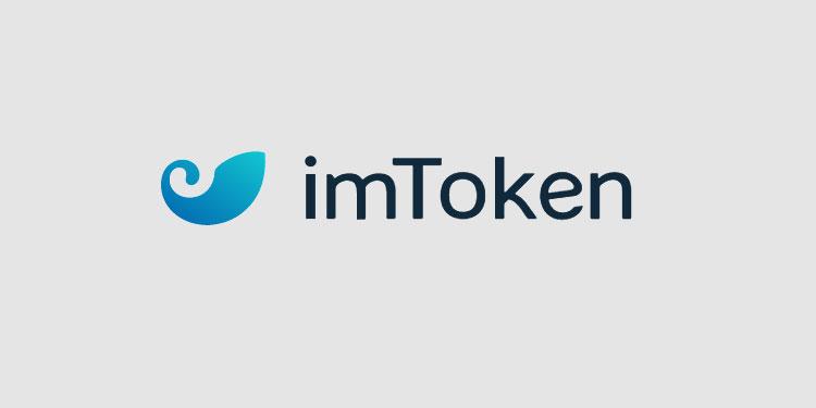 Crypto wallet ecosystem imToken closes $30M Series B investment » CryptoNinjas