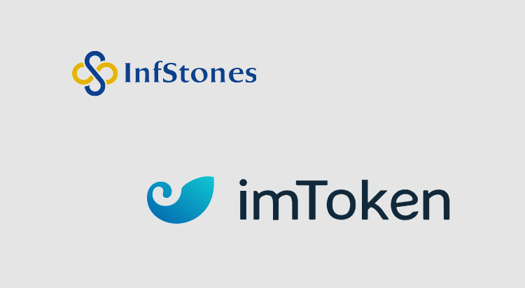 Blockchain infrastructure firm InfStones to support Eth2 for imToken wallet