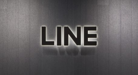 LINE announces plans for LINE token economy and launch of 5 dApps