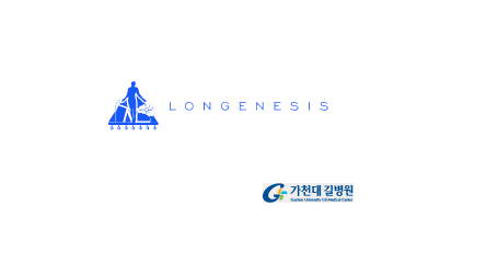 Leading South Korean hospital and Longenesis deploy blockchain health data platform