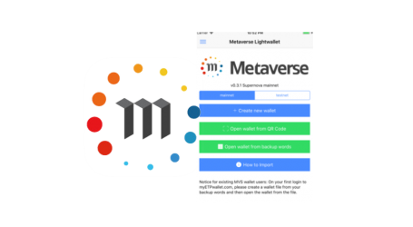 Metaverse lightwallet now available for iOS