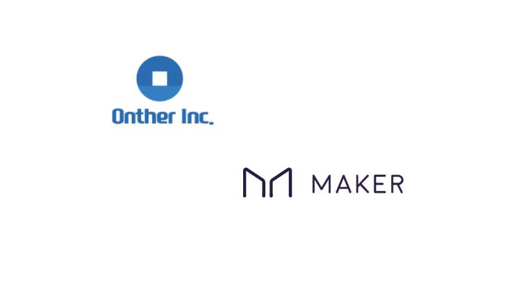 Onther MakerDAO