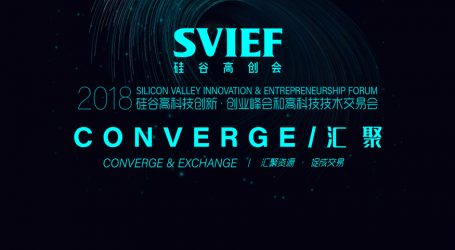 BitMart Founder Sheldon Xia to Speak at the 2018 SVIEF in Silicon Valley