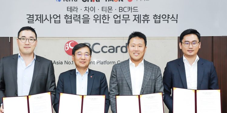 CHAI and BC Card signs MOU to launch 'CHAI Card' by H1 2020. From left is TMON Vice President Youngjoon Choi, BC Card CEO Mun-hwan Lee, Terra Co-Founder Daniel Shin, and CHAI Corporation CEO Changjoon Han.