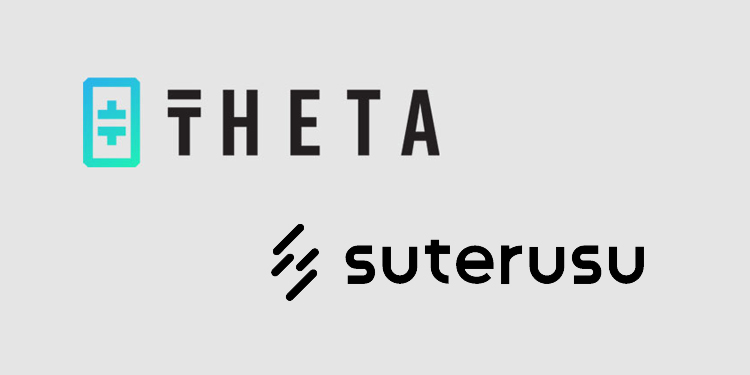 Theta Network video delivery blockchain adds privacy features from Suterusu